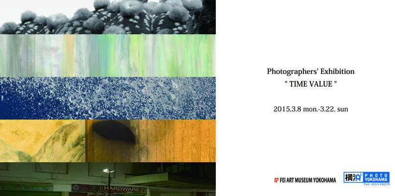 "Photographers' Exhibition "" TIME VALUE """